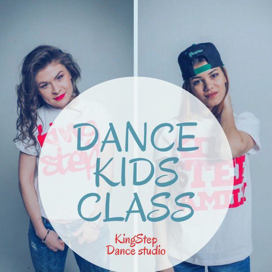 KingStepKazan - студия танцев