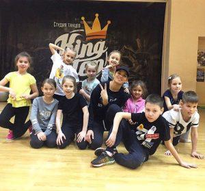 Kingstep - студия танцев